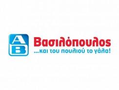 ΑΒ Φυλλάδιο Προσφορές Ημέρας | AB Βασιλόπουλος Fylladio Προσφορέσ ΑΒ Εβδομάδας 24-04-2017