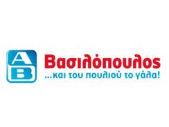 ΑΒ Βασιλόπουλος Προσφορές | Φυλλάδιο Προσφορών Εβδομάδας 03-01-2018