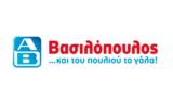 ΑΒ Βασιλόπουλος Φυλλάδιο | Προσφορές Ημέρας 04-12-2017 έως 09-12-2017