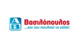 ΑΒ Βασιλόπουλος Φυλλάδιο | Προσφορές Ημέρας 11-12-2017 έως 17-12-2017