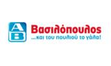 ΑΒ Βασιλόπουλος Φυλλάδιο | Προσφορές Ημέρας 27-11-2017 έως 02-12-2017