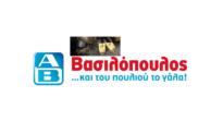 ΑΒ Βασιλόπουλος Φυλλάδιο | Προσφορές Ημέρας Εβδομάδα 27-12-2017 έως Κυριακή 31-12-2017 Ανοιχτά
