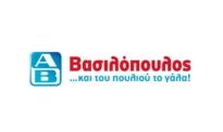 ΑΒ Βασιλόπουλος Προσφορές | AB Basilopoulos Fylladio Prosfores Εβδομάδας 05-02-2018