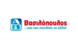 ΑΒ Φυλλάδιο ΠΑΣΧΑ | Προσφορές ΑΒ Βασιλόπουλος έως 30/04/2019 | AB.GR