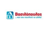 ΑΒ Βασιλόπουλος Προσφορές από 02-04-2018 | Αβ Φυλλάδιο Μεγάλη Εβδομάδα Πάσχα 2018 | AB Προσφορές από Δευτέρα