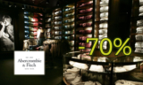 Abercrombie & Fitch Εκπτώσεις έως 70% | Ρούχα Ανδρικά – Γυναικεία | eu.abercrombie.com| -70%