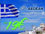Aegean 19€ Φθηνά Εισιτήρια για Ελλάδα | 200.000 θέσεις Πτήσεων Ελλάδας από 19€ | el.aegeanair.com | 19€