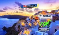 Aegean BLACK FRIDAY   Προσφορά 150.000 Αεροπορικά Εισιτήρια από 19€