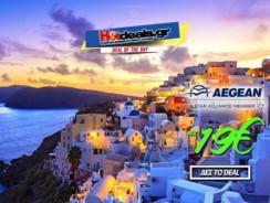 Aegean Προσφορά – 500.000 Φθηνά Αεροπορικά Εισιτήρια Εσωτερικού από 19€