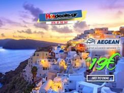 Aegean Προσφορές – Αεροπορικά από 19€   Φθηνά Εισιτήρια για Ελλάδα   500.000   aegeanair