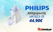 Αποχυμωτής PHILIPS DAILY COLLECTION HR1823/70 | eshop | 44.90€