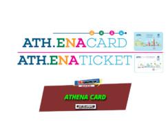 ΗΔΙΚΑ Athena Card ΟΑΣΑ | Άνοιξε η εφαρμογή ΗΔΙΚΑ | ΟΑΣΑ Δωρεάν κάρτες Ath.ena Card για Ανέργους και ΑΜΕΑ