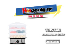 Ατμομάγειρας Tristar VS-3914 | Tristar Food Steamer 1200w | Eshopgr | 24.90€