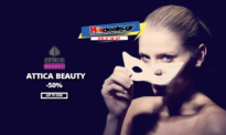 Attica Προσφορές Attica Beauty -60% | Black Friday Attica Εκπτώσεις 2019