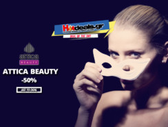 Attica Προσφορές Attica Beauty -50% | Attica Eshop Προσφορές έως -50%