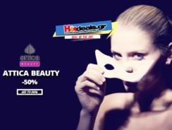 Attica Black Friday – Προσφορές CYBER MONDAY Attica Beauty 26/11