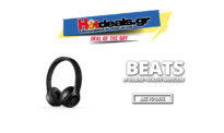 Beats Dr. Dre Solo 3 Wireless – Ασύρματα Ακουστικά | Kotsovolos.gr | 84.90€