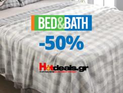 Bed & Bath Προσφορές κ Εκπτώσεις σε Κουβέρτες έως και 50% | bedandbath.gr | -50%