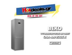 Ψυγειοκαταψύκτης BEKO CNA 400 ECOZ X | Ψυγεία Mediamarkt | 449€
