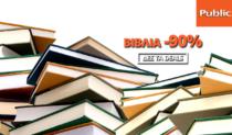 Public ΒΙΒΛΙΑ Προσφορές – Εκπτώσεις – Ξεστοκάρισμα -90% | PUBLIC Βιβλία από 0.99€