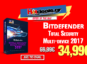 Antivirus BitDefender Total Security Για 5 Συσκευές | Βitdefender.gr | 34,99€