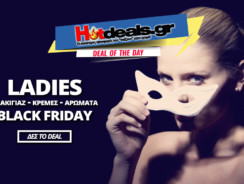 Black Friday LADIES Special | Αρώματα / Κρέμες / Καλλυντικά / Μακιγιάζ | Cyber Monday Sephora – Mac – Hondos Center – Attica Beauty