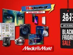 Black Friday MediaMarkt 2017 | Προσφορές και Εκπτώσεις | Παρασκευή 24/11 mediamarkt.gr | #BlackFriday