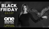 Black Friday One Salonica 2017 | Προσφορές και Εκπτώσεις έως 80% στο Εμπορικό Κέντρο One Salonica
