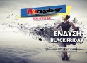 Black Friday Ρούχα | Superdry – Pull & Bear – Bodytalk – Attrativo – Delikaris – Factory Outlet – Yoox – Raxevsky – Brands4all