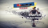 Black Friday ΡΟΥΧΑ | Black Friday 2019 Ρούχα Παπούτσια Αξεσουάρ