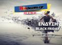 Black Friday ΡOYXA | Προσφορές CYBER MONDAY 26/11 από Superdry – Pull & Bear – Voi&Noi – Bodytalk – Attrativo – Delikaris – Fullah Sugah – Yoox