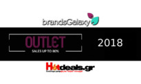BrandsGalaxy 2018 Εκπτώσεις κ Outlet BrandsGalaxy Προσφορές έως 95% | Ρούχα – Αξεσουάρ – Σπίτι | brandsgalaxygr | -95%