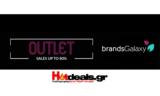 BrandsGalaxy Εκπτώσεις και Προσφορές έως 95% | Ρούχα – Παπούτσια – Κοσμήματα | brandsgalaxygr