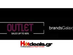 BrandsGalaxy Εκπτώσεις και Προσφορές έως 95%   Ρούχα – Παπούτσια – Κοσμήματα   brandsgalaxygr