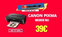 Canon Pixma MG3050 WiFi Πολυμηχάνημα | Mediamarkt | 39€