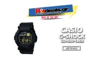 Casio G-Shock GD-350-1BER Ρολόι | Amazon.co.uk | 59€
