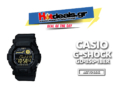 Casio G-Shock GD-350-1BER Ρολόι | Amazon.co.uk | 59€