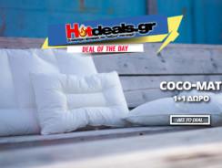 COCO-MAT Προσφορές. 1+1 ΔΩΡΟ Μαξιλάρια COCOMAT