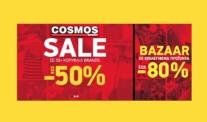 Cosmos Sport Προσφορές με Εκπτώσεις έως 80% | Αθλητικά Ρούχα και Παπούτσια