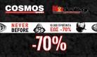 CosmosSport Προσφορές και Εκπτώσεις έως -70% | 10.000 Αθλητικά Είδη | -70%
