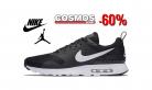 CosmosSport Προσφορές και Εκπτώσεις έως -60%   Τελευταία Ζευγάρια Nike & Jordan   -60%