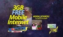 Cosmote #GIGA_SOUKOU 3GB | What' s up ΣΚ | Cosmoκάρτα + Whatsup 3gb GIGA ΣΟΥΚΟΥ