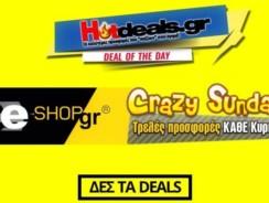 Crazy Sundays E-shopgr από 01-04-2018 | CrazySundays Προσφορές Πάσχα 2018 Eshopgr