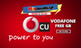 Vodafone CU ΠΟΥΣΟΥΚΟΥ 1GB Δωρεάν | Προσφορές Vodafone 2018