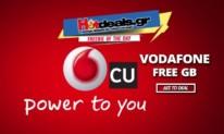 Vodafone CU 28 Οκτωβρίου   CU Give Back Απεριόριστα GB με 1€   Προσφορές Vodafone CU 2018