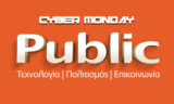 Cyber Monday Public 2017 | Προσφορές και Εκπτώσεις Smart TV | Δευτέρα 27/11 public.gr