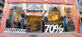Delikaris Sport Προσφορές ΣΤΟΚ Εκπτώσεις 2020 | Δελικάρης Outlet -60%
