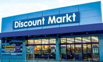 Discount Markt Φυλλάδιο με Προσφορές Ντισκάουντ έως 14/09