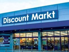 Discount ΦΥΛΛΑΔΙΟ με Προσφορες έως 12/01/2019 – Ντισκάουντ Μαρκτ Προσφορές