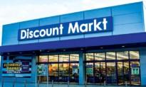 Discount Markt Φυλλάδιο με Προσφορές Εβδομάδας (DiscountMarktGr)